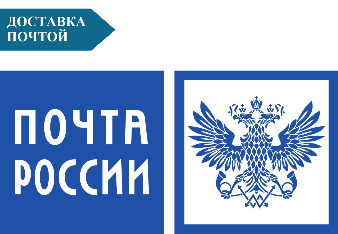 почта россии на донской график работы